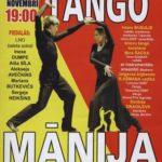 Нина Шацкая – Tango Mānija