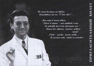 Нина Шацкая, Аркадий Шацкий