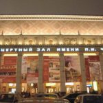 Нина Шацкая — Концертный зал им.П.И.Чайковского