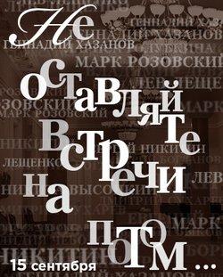 Нина Шацкая, Нина Шацкая русский романс, Нина Шацкая jazz, Нина Шацкая певица
