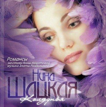 cover_kolduniya